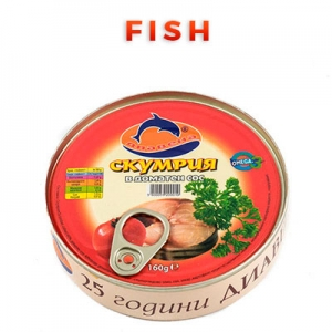 Bulgarian Food Products Categories Fish