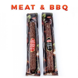 Bulgarian Food Products Categories Meat-and-BBQ