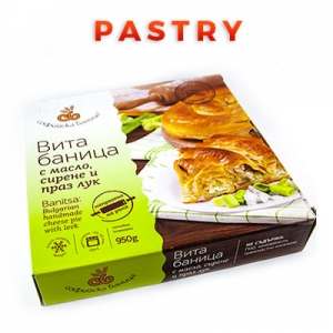 Bulgarian Food Products Categories Pastry
