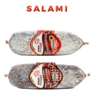 Bulgarian Food Products Categories Salami