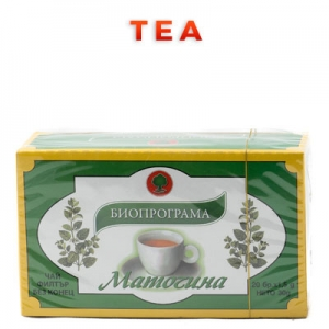Bulgarian Food Products Categories Tea