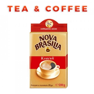 Bulgarian Food Products Categories Tea and Coffee