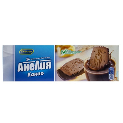 Bulgarian Biscuits Kakao